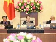 第十四届国会常委会第三十次会议于10日召开