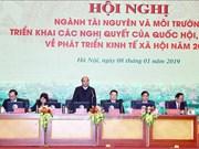 政府总理阮春福:自然资源与环境打下基础 实现突破