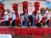 越南首个最具规模的高科技查鱼养殖项目在安江省正式开工