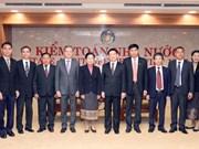 越老两国加强审计领域的合作
