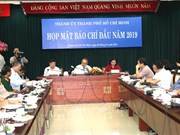 胡志明市市委书记阮善仁:2019年或将成为胡志明市行政改革突破之年
