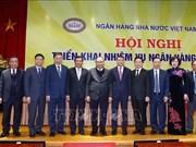 越南净买入60多亿美元 增加外汇储备