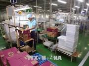 越南同奈省外资到位创历史新高