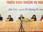 政府副总理张和平要求做到精准奖励