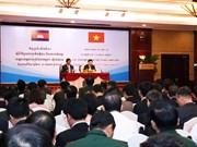 第十次越柬边境省合作与发展会议发表联合公报
