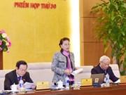 越南第十四届国会常委会第30次会议今日开幕