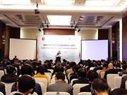 越南与日本加强环境工业的合作