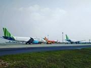 越竹航空售票系统将于1月12日启动