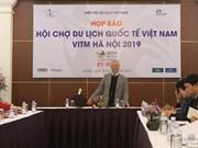 """2019年越南国际旅游展选择""""绿色旅游""""为主题"""
