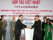 日本著名儿童营养品牌即将进军越南