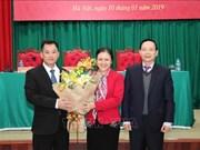越南友好组织联合会为民间外交工作作出积极贡献