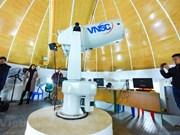 越南北部最大天文台即将投运