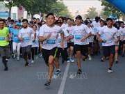 2019年胡志明市国际马拉松赛吸引9000多名运动员参加