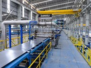 越南莲花集团对美国出口1.7万吨钢板