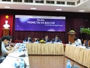 2018年越南国际仲裁中心共受理180起纠纷案件