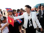 越南国会主席阮氏金银抵达暹粒  开始出席APPF- 27之行