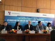 越南工贸部公布与亚马逊合作的计划