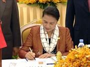 越南国会主席阮氏金银出席亚太议会论坛第27届年会闭幕式