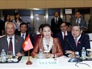 越南国会主席阮氏金银圆满结束出席APPF-27之旅
