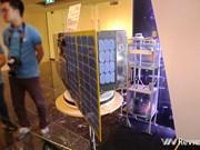 """越南""""微龙""""卫星将于1月18日在日本发射"""