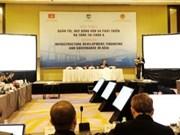 2019年越南经济论坛: 动用投资基金 促进基础设施建设
