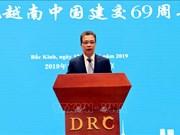 越南驻中国大使馆举行庆祝中越建交69周年招待会