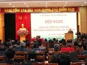 越共中央办公厅部署2019年工作任务