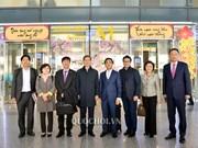 越韩两国议员进行友好交流