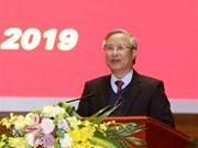 2018年党建工作总结暨2019年任务部署会议在河内召开
