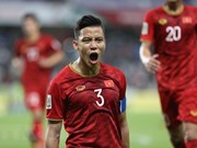 ASIAN CUP 2019: 越南队晋级2019年亚洲杯16强淘汰赛