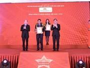 越航连续三年跻身越南上市公司50强榜单前十名