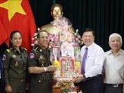 柬埔寨警卫司令部到永隆省走访拜年