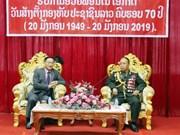 越南驻老挝大使祝贺老挝人民军队成立70周年
