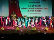 越南国防部举行老挝人民军建军70周年纪念典礼
