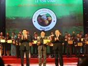 153个典型农业产品获表彰