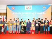 2019年东盟旅游论坛:越南获得15项东盟旅游奖