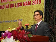 越南政府副总理武德儋:须营造安全、友善、文明的旅游环境