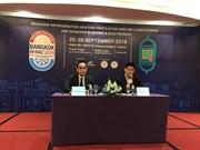 越南将参加泰国国际暖通空调及制冷展