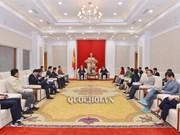 韩越议员友好小组代表团访问广宁省