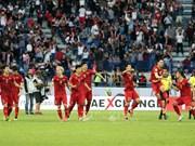 2019年阿联酋亚洲杯:越南队点球大战取胜 时隔12年晋级八强