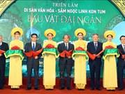 阮春福总理希望玉玲人参为越南药材产业打上深刻的历史烙印