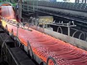 太原钢铁股份公司实现产品多样化  努力提升产品竞争力