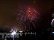 河内市将在30处燃放烟花喜迎2019年春节