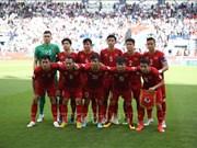 2019亚洲杯:国际媒体盛赞越南国足的胜利