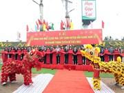 缤纷多彩的文江花卉节在兴安省举行