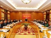 越通社简讯2019.1.21