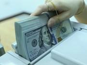22日越盾兑美元中心汇率上涨9越盾