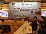 CPTPP:越南企业的挑战