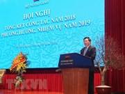 越南外交:主动、创新、高效、胜利落实越共十二届四中全会决议