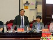 日本企业赴越南河南省考察投资环境